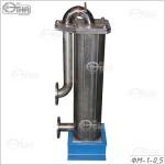 Фильтр модульный ФМ-1-0,5 (Ст. нерж.)