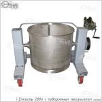 Емкость 200 литров с поворотных механизмом