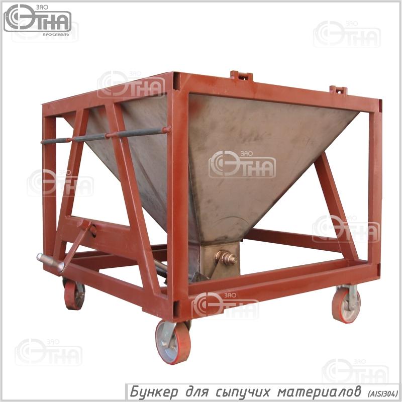 Приемный бункер цемента масса 5