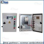 Шкаф управления для электрического двигателя на базе частотного преобразователя