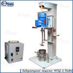 Мешалка лабораторная с электрическим приводом МЛЭД-0,75кВт