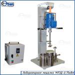 ешалка лабораторная с электрическим приводом МЛЭД-0,75кВт