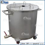Дежа 300 литров с крышкой из 2-х половин (AISI 304)